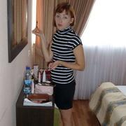 Марьина